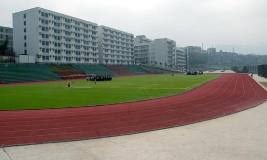 四川泸州古蔺县中学
