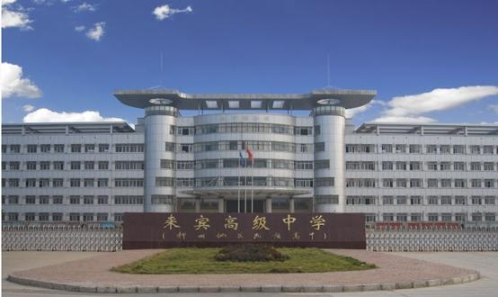 东平县高级中学图片