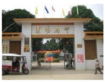 广西南宁市宾阳高中怎么办上学迟到高中生图片