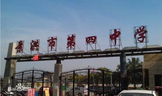 云南省景洪市第四中学图片