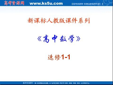 3.3.4 导数在研究函数中的应用 函数的和差积商的导数 新人教A版选