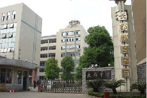长沙市重点中学1