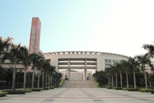 广州市第二中学