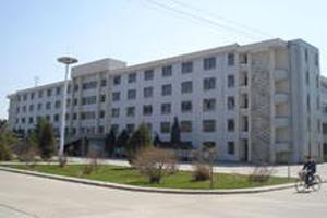 内蒙古师范大学附属中学