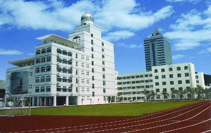 厦门外国语学校
