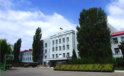 黑龙江哈尔滨第六中学