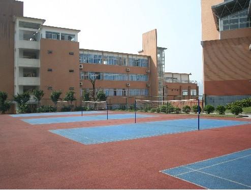重庆沙坪坝区南开中学
