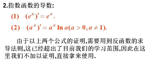 积化和差与和差化积公式_等积法公式_三角函数积化和差和差化积公式