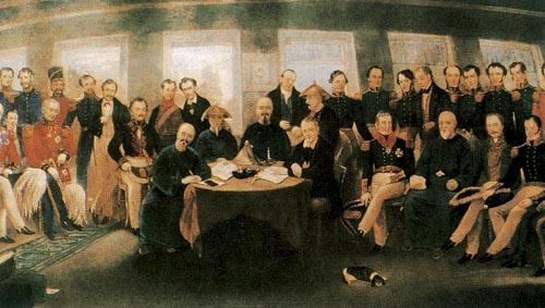 高中历史图片素材:中英《南京条约》签订场景