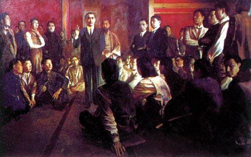 高中历史图片素材:中国同盟会成立大会