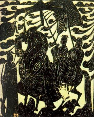 高中历史图片素材:北魏石刻画像 贵族出行