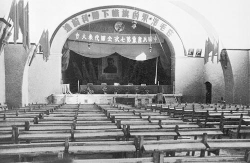 高中历史图片素材:中国共产党第七次全国代表大会会场