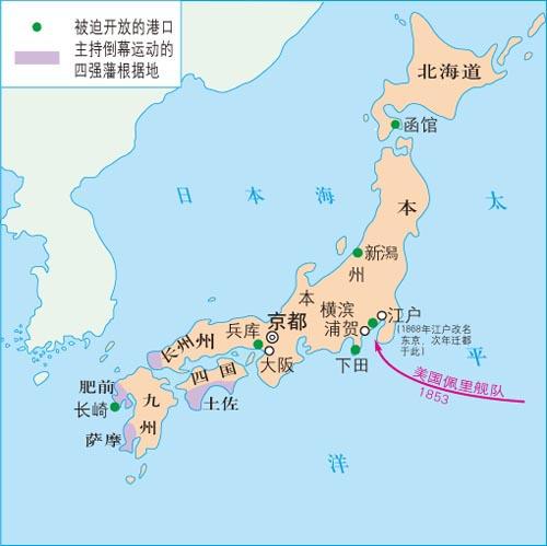明治维新前的日本形势;; 日本地图(中文版)