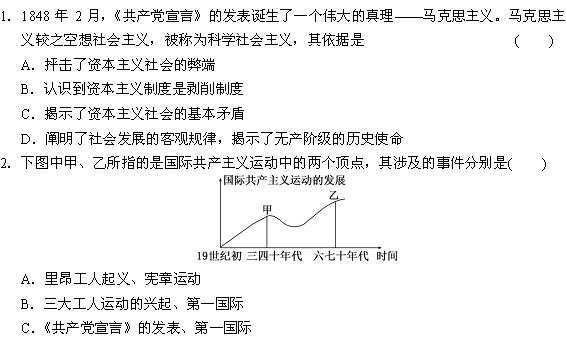 电路图连接专题练习a组答案