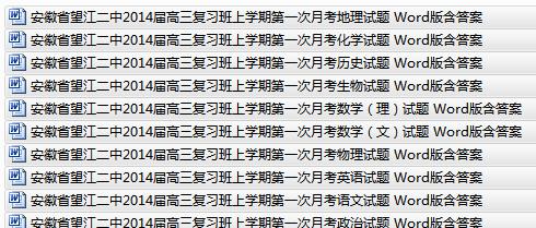 安徽省亳州市各省地图