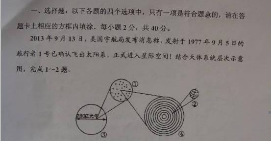 专业第一次期中考试考的很高中物理化学十几分不好40多历史都是一高一选择毕业满分